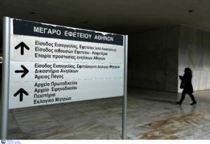 Δίκη Siemens: Ζητά τα λεφτά και τα περιουσιακά στοιχεία των καταδικασθέντων ο ΟΤΕ