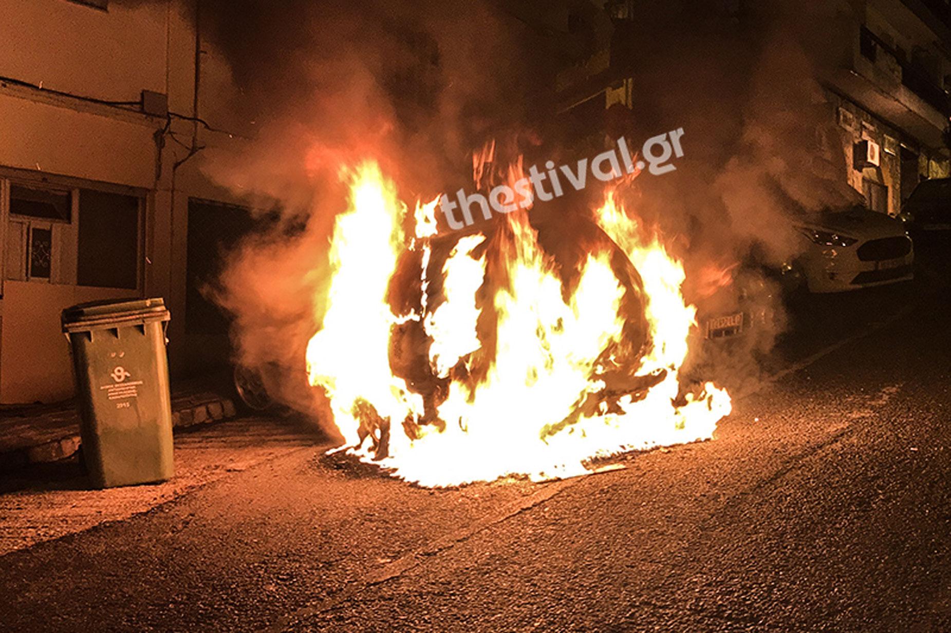 Θεσσαλονίκη: Έκαψαν το αυτοκίνητο Τούρκου διπλωμάτη! [video]