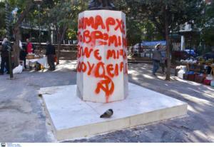Βανδάλισαν το άγαλμα στην πλατεία των Εξαρχείων