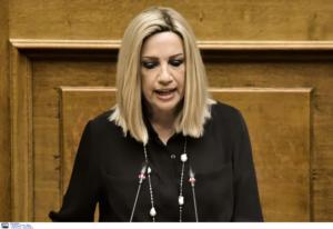Γεννηματά σε Μητσοτάκη: Συμβούλιο αρχηγών και απάντηση όπως αρμόζει στην Τουρκία