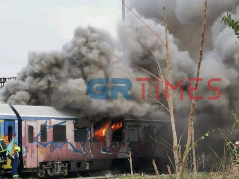 Στιγμές τρόμου στη Θεσσαλονίκη! Μεγάλη φωτιά σε βαγόνι τρένου