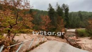 Εύβοια: Έπεσε γέφυρα και αποκλείστηκαν χωριά! Αυτοψία στο σημείο που έκοψε την περιοχή στα δύο [video]