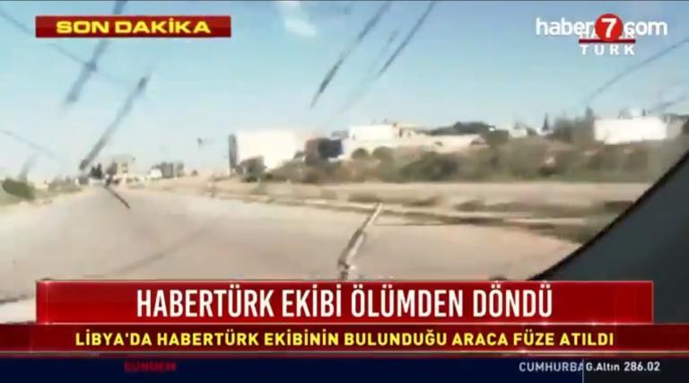 Τούρκοι δημοσιογράφοι καταγγέλλουν ότι έπεσαν θύματα επίθεσης από τον Χαφτάρ [vid]