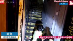 Χονγκ Κονγκ: Χριστουγεννιάτικες… διαδηλώσεις με δακρυγόνα! video