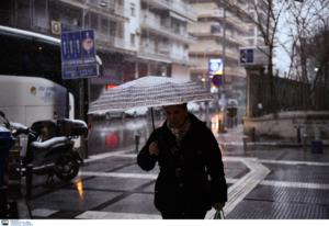 Καιρός αύριο: Βροχές, θυελλώδεις βοριάδες και χιόνια!