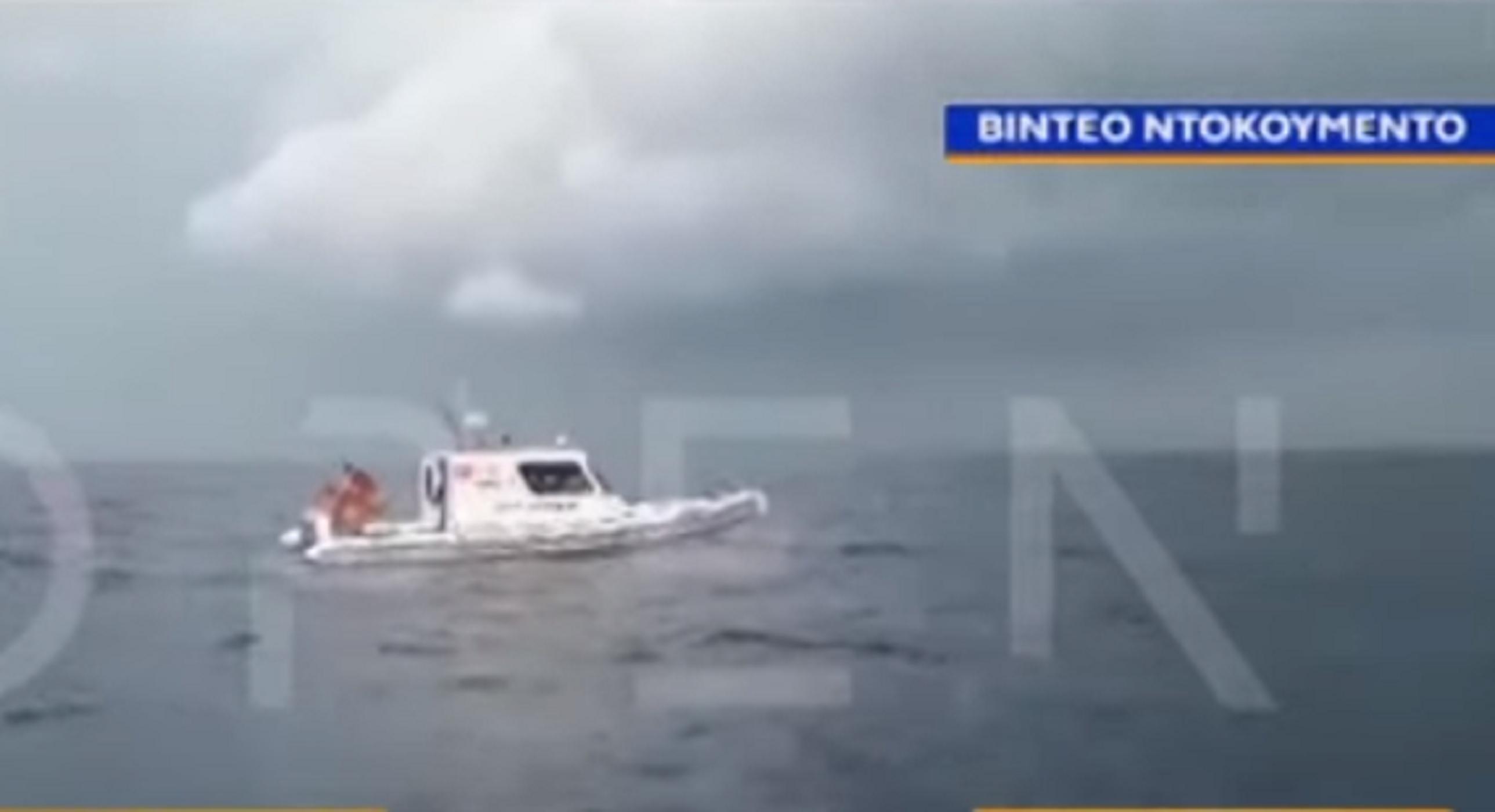 Βίντεο ντοκουμέντο! Τούρκοι παρενοχλούν ελληνικό αλιευτικό κοντά στην Καλόλιμνο