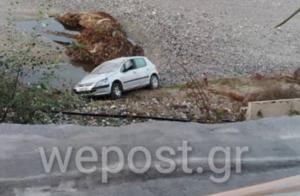 Κατερίνη: Άγιο είχε οδηγός αυτοκινήτου που έπεσε στον ποταμό Πέλεκα!
