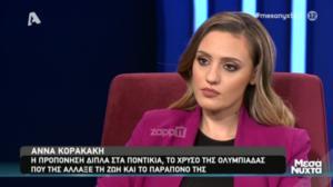 Συγκλονίζει η Άννα Κορακάκη για τις άθλιες συνθήκες στις προπονήσεις της! «Έβγαιναν ποντίκια, έσταζαν ταβάνια…»