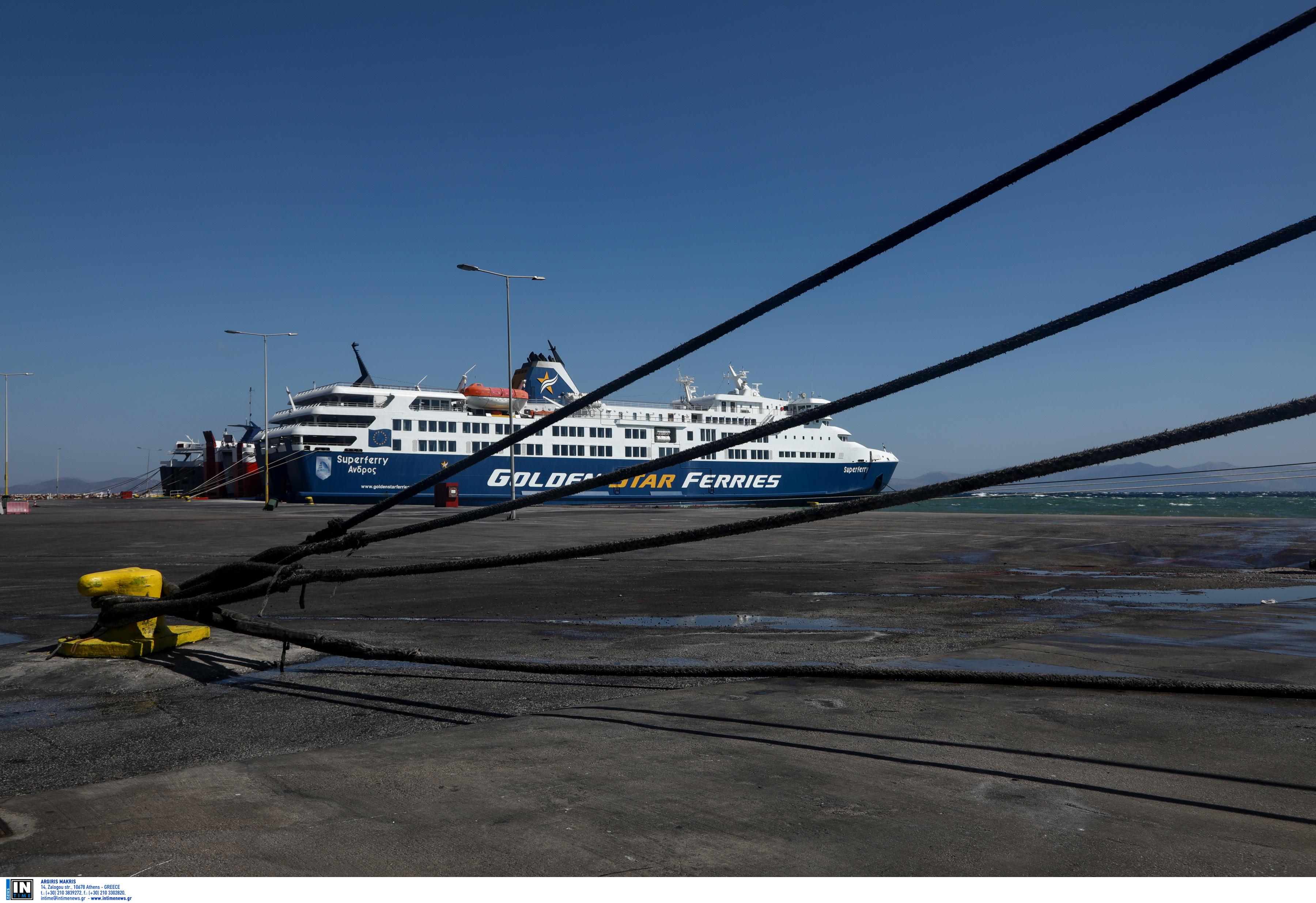 """Συναγερμός μετά από ύποπτο κρούσμα για κορονοϊό στο πλοίο """"Θεολόγος"""" που δένει στη Ραφήνα"""