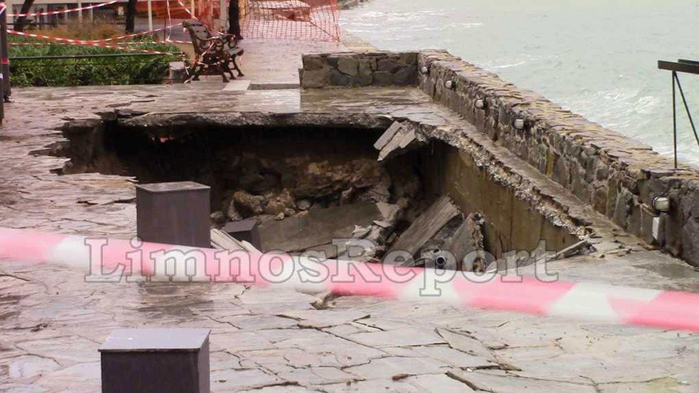 Καταστροφή στον Ρωμέικο Γιαλό στη Μύρινα από τους θυελλώδεις ανέμους! Άνοιξε τρύπα ενός μέτρου! [pics, vid]