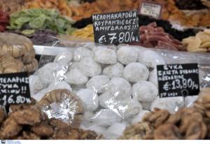 Θεσσαλονίκη: Πάνω από 600.000 κιλά βασιλόπιτας στην αγορά!