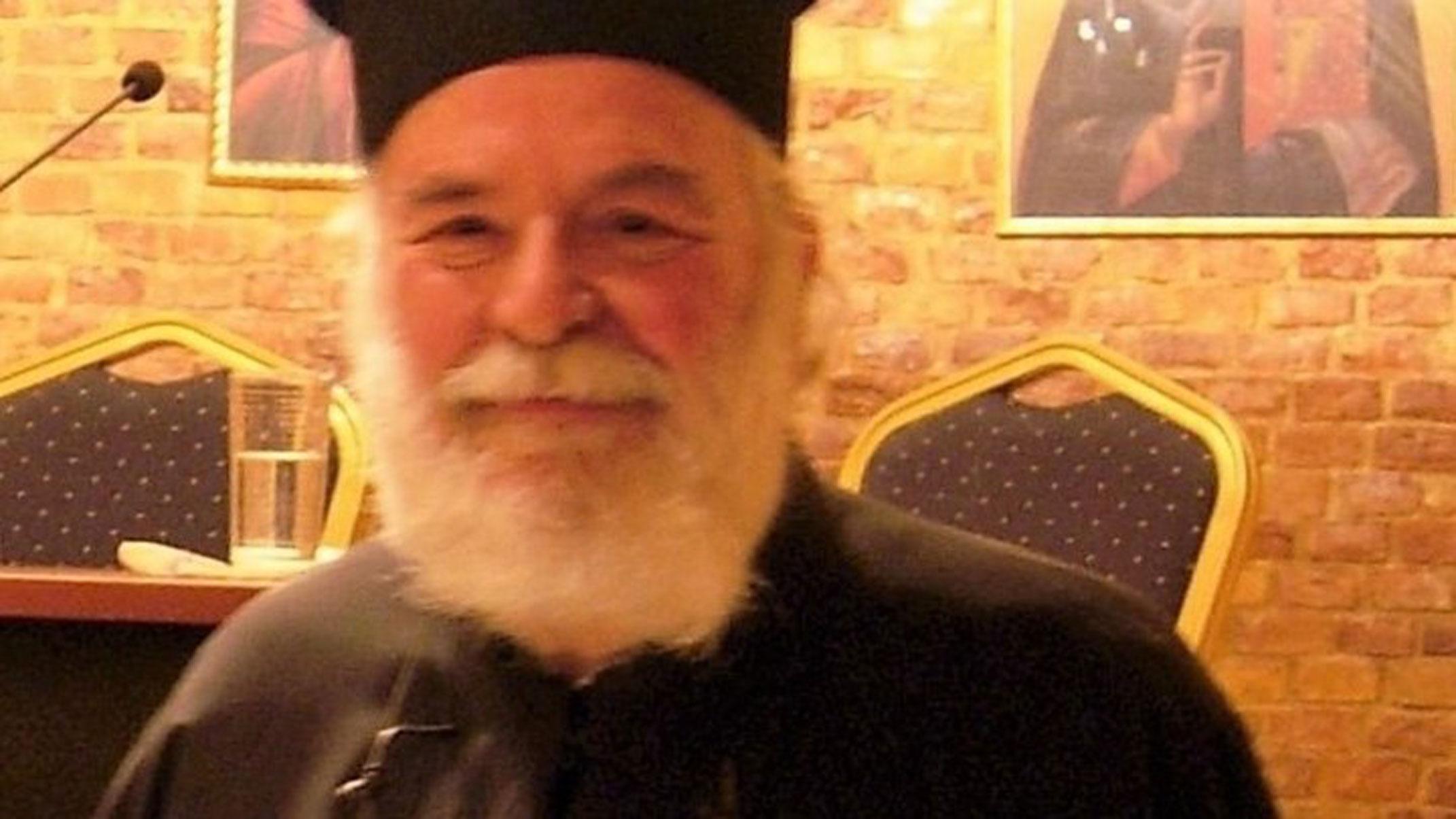 Εκοιμήθη ο πατέρας Γεώργιος Μεταλληνός