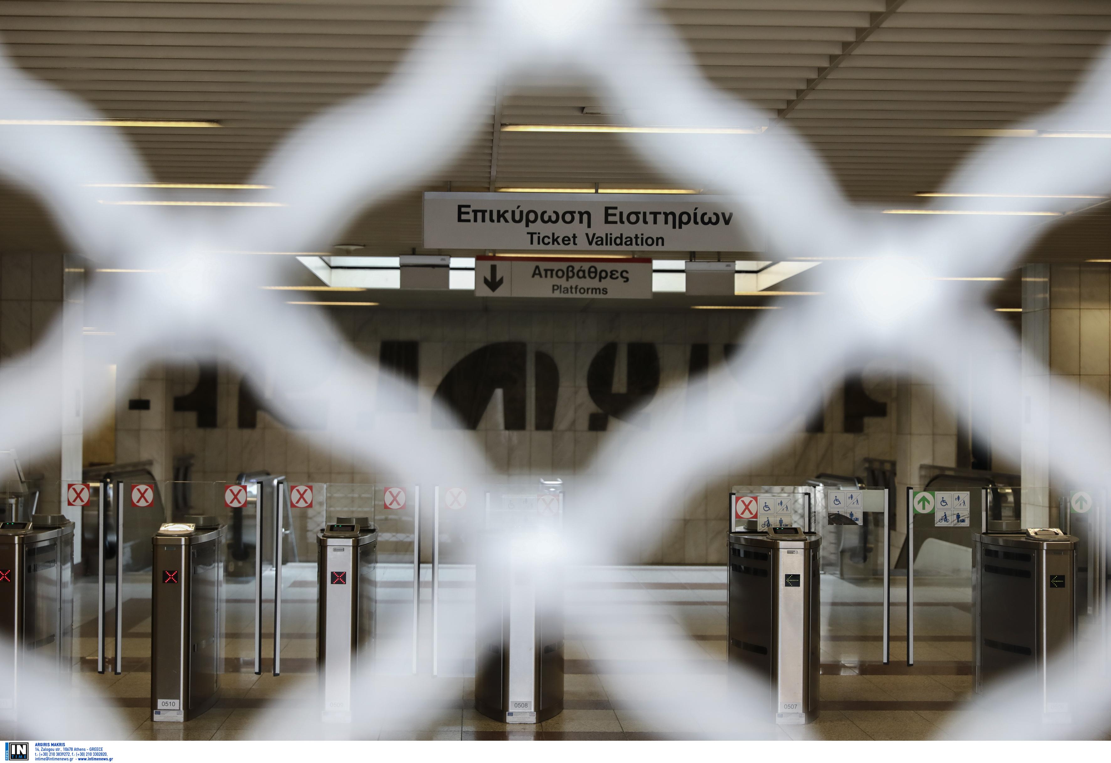 «Χειρόφρενο» σε Ηλεκτρικό, Μετρό, Τραμ στις 15 Οκτωβρίου – Στάση εργασίας από 14.00-17.00
