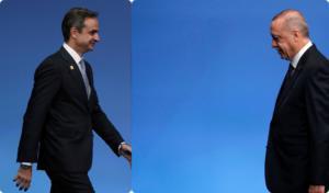 Μητσοτάκης και Ερντογάν… συμφώνησαν ότι διαφωνούν!