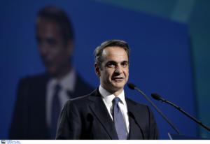 """Μητσοτάκης: Κάλεσμα σε Αμερικανούς επενδυτές! """"Νέα εποχή ευκαιριών ανατέλλει στην Ελλάδα"""""""