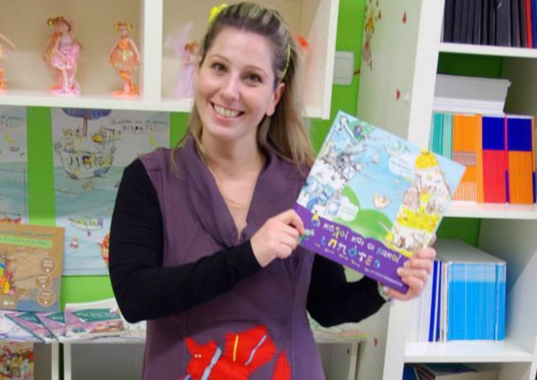 Θάσος: Αυτή είναι η δασκάλα της χρονιάς! H νηπιαγωγός Βίκυ Ξανθοπούλου ετοιμάζει βαλίτσες [pics]