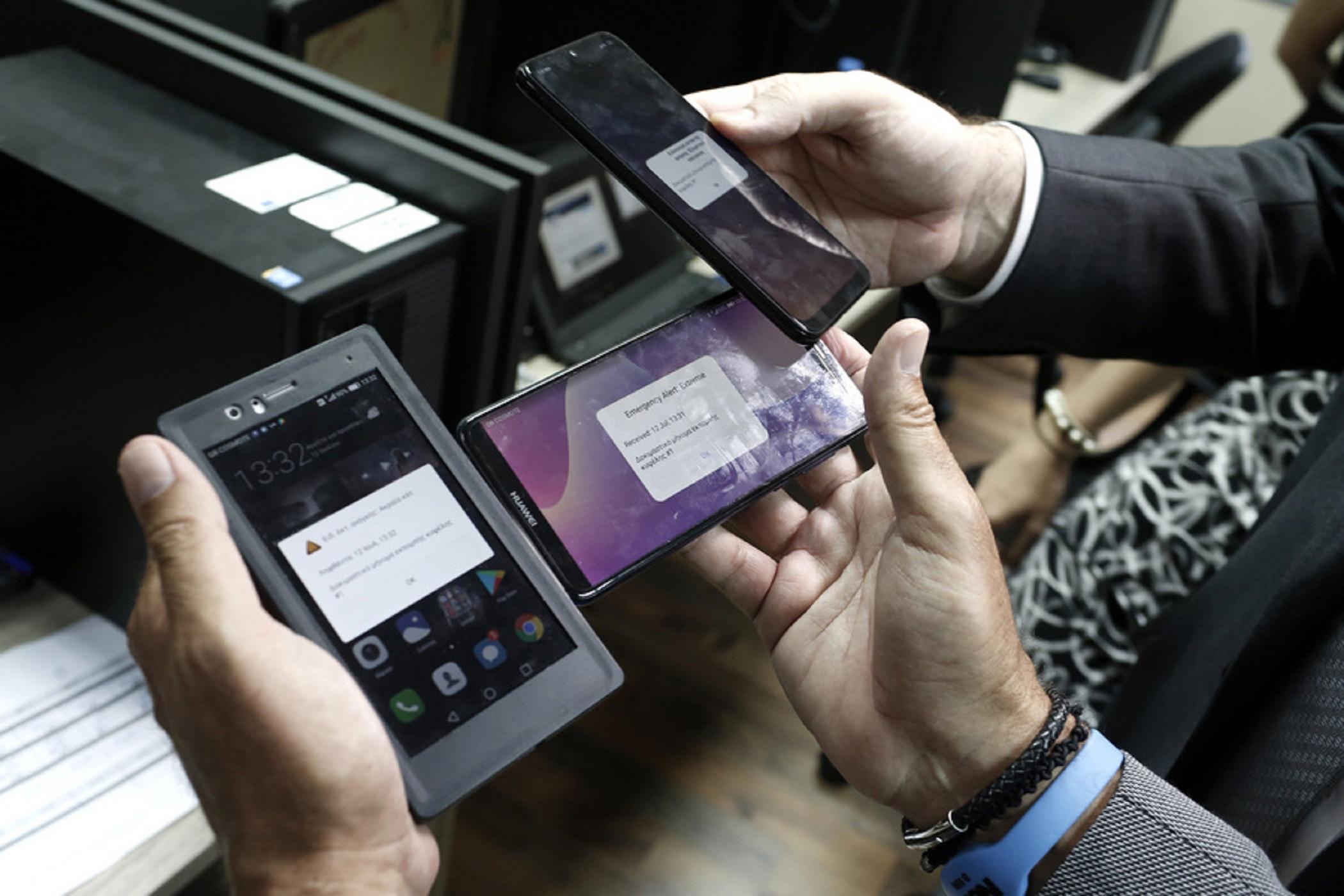 Πανευρωπαϊκή έρευνα: Η κλοπή προσωπικών δεδομένων απασχολεί περισσότερο τους Έλληνες