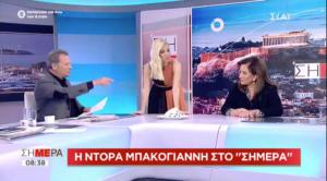 Ντόρα Μπακογιάννη: Με κουραμπιέδες και… παράπονα στο στούντιο! [video]