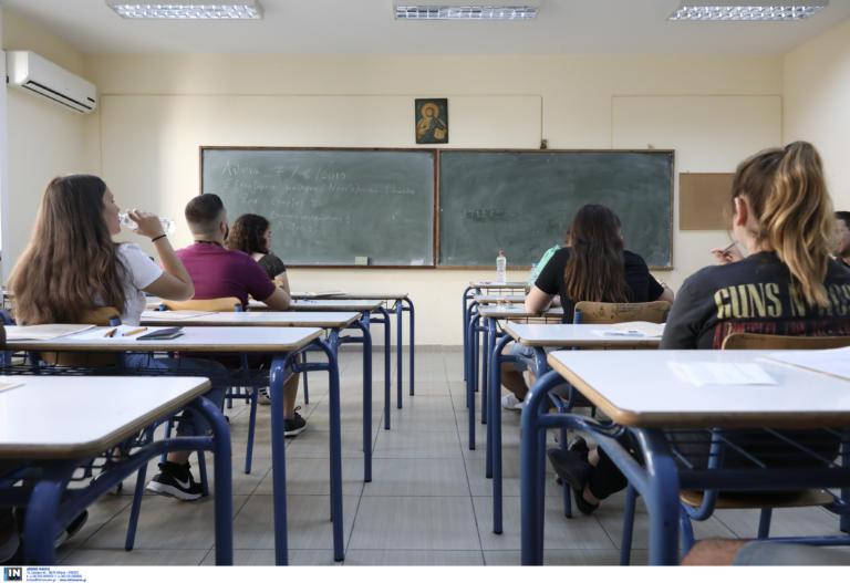Μετεγγραφές φοιτητών: 15 ερωτήματα και απαντήσεις