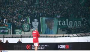 Παναθηναϊκός – Ολυμπιακός: Πανό για Γρηγορόπουλο στο ΟΑΚΑ!