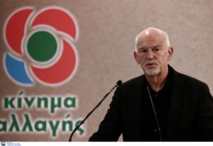 """""""Πυρά"""" Παπανδρέου κατά Καραμανλή για υφαλοκρηπίδα και Κυπριακό"""