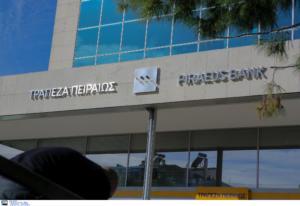 Οι 24 απολύσεις της Τράπεζας Πειραιώς