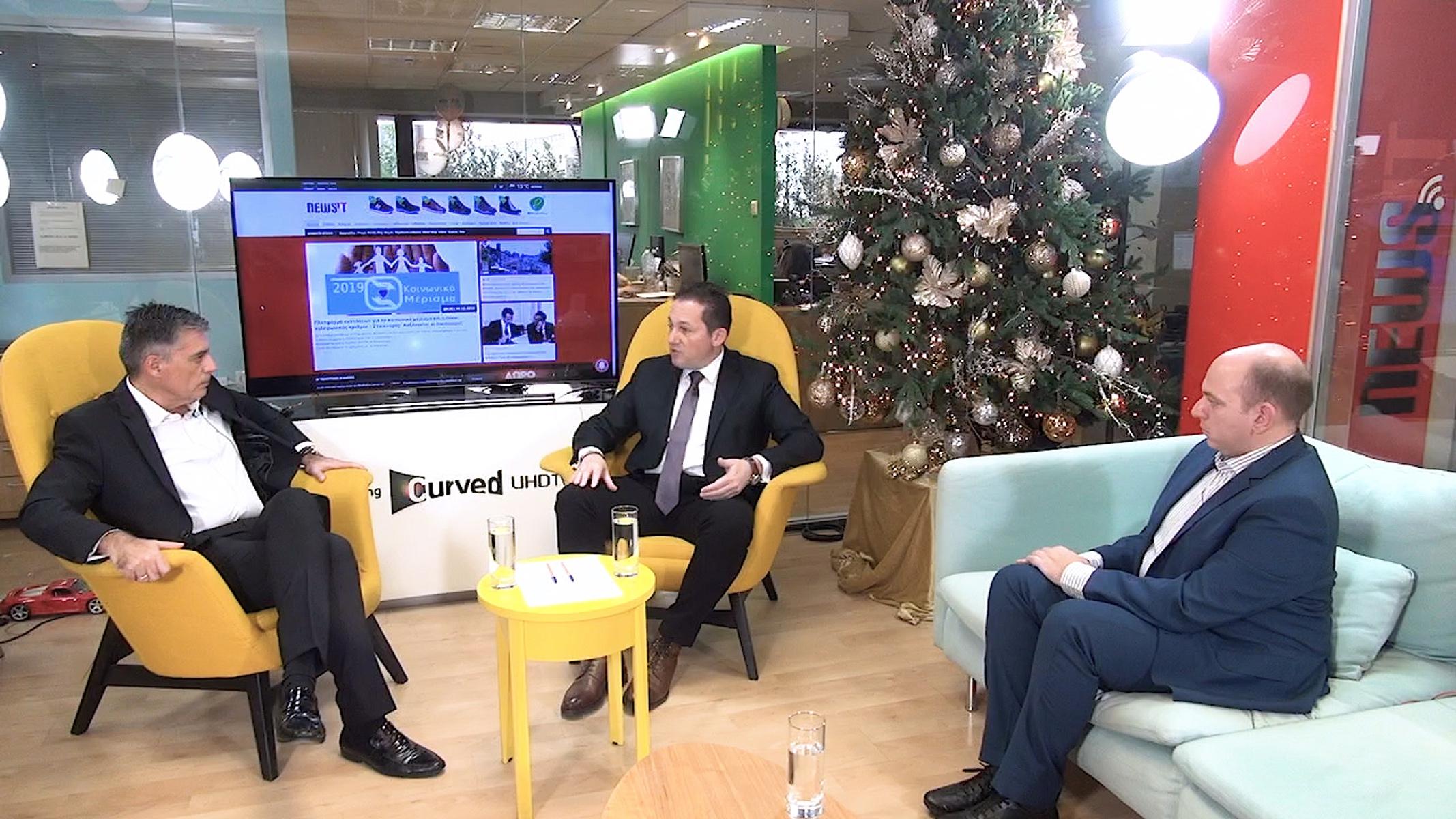 Πέτσας για κοινωνικό μέρισμα στο newsit.gr: Θα το πάρουν 300.000 νοικοκυριά!