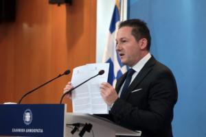 Αυτές είναι οι επιστολές της Ελλάδας προς τον ΟΗΕ για την τουρκική προκλητικότητα