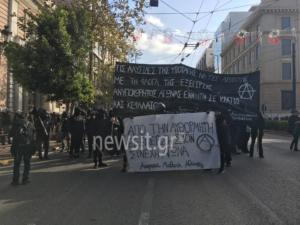 Επέτειος Γρηγορόπουλου: Πλήθος κόσμου στη μαθητική πορεία στο κέντρο της Αθήνας