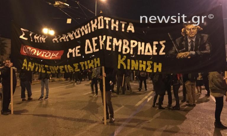 Αλέξης Γρηγορόπουλος: LIVE οι εξελίξεις από την πορεία