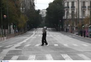Υπουργικό: Τέλος με νόμο οι πορείες «σκορποχώρι»