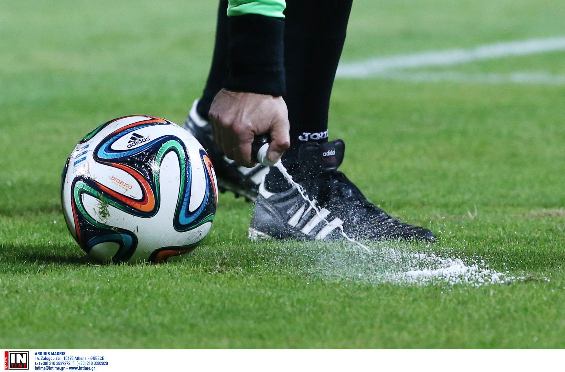 Κύπελλο Ελλάδας: Αυτοί είναι οι διαιτητές στα ημιτελικά