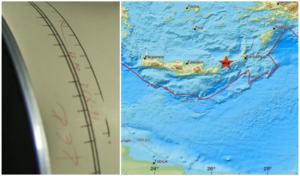 """Ισχυρός σεισμός στην Κρήτη! 5,3 Ρίχτερ """"ταρακούνησαν"""" το νησί!"""