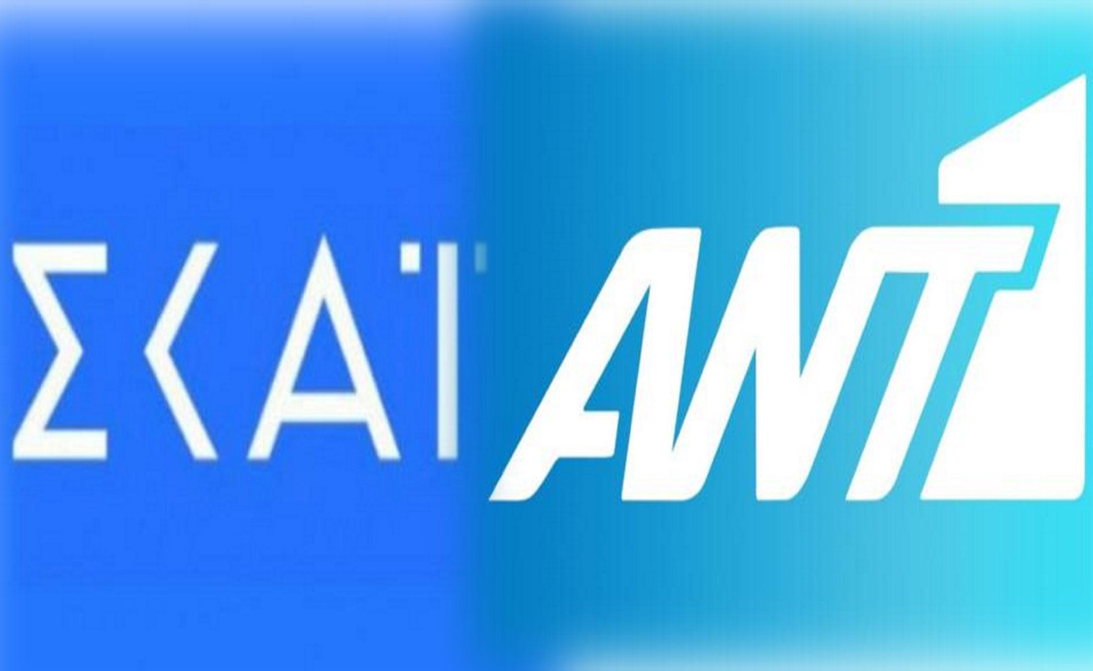Ανατροπή! Γίνεται διπλοθεσίτισα σε ΑΝΤ1 και ΣΚΑΪ   Newsit.gr