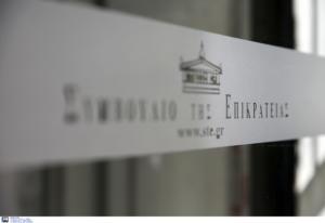 ΣτΕ: Ο ΕΦΚΑ θα καταβάλλει τα έξοδα για ιδιωτικά νοσοκομεία όταν τα δημόσια δεν μπορούν να εξυπηρετήσουν