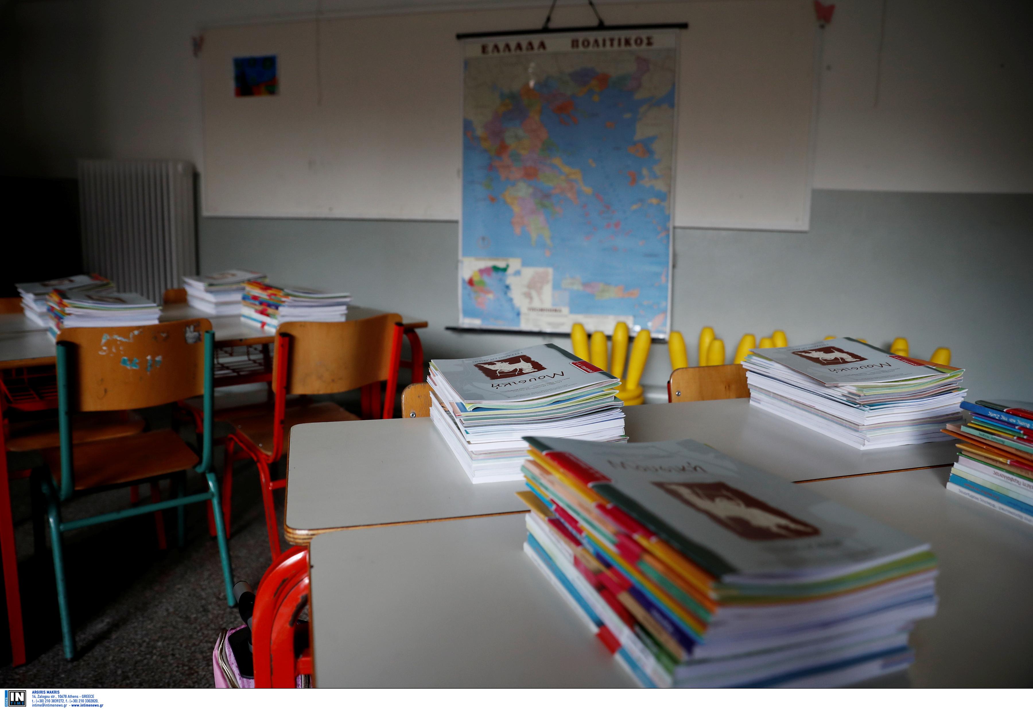 ΟΠΣΥΔ: Πρόσκληση για διορισμό σε οργανικές θέσεις Πρωτοβάθμιας και Δευτεροβάθμιας Ειδικής Αγωγής και Εκπαίδευσης