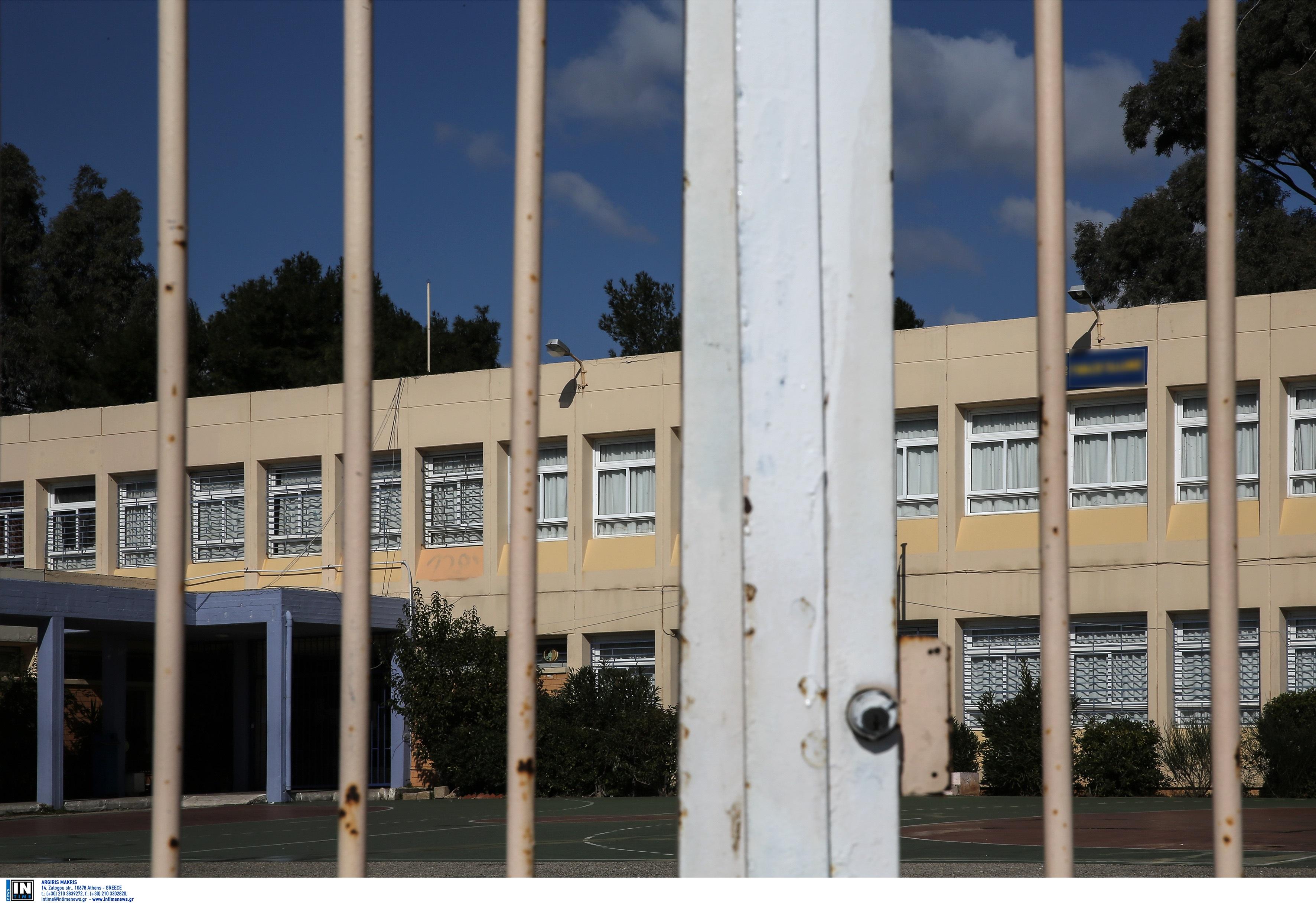 Αμπελόκηποι: Αδιανόητη ρατσιστική επίθεση πατέρα σε 11χρονο συμμαθητή της κόρης του!