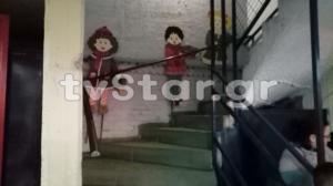 Χαλκίδα: Παιδιά Δημοτικού κάνουν μάθημα στο υπόγειο πολυκατοικίας! video