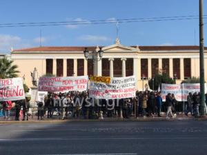 Επέτειος Γρηγορόπουλου: Μαθητική πορεία στο κέντρο