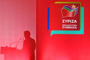 """ΣΥΡΙΖΑ: «Στα θέματα εξωτερικής πολιτικής δεν χωράνε """"φούσκες"""" κ. Μητσοτάκη»"""