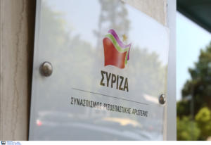 ΣΥΡΙΖΑ: Με αποκλειστική ευθύνη της κυβέρνησης Μητσοτάκη, απούσα η Ελλάδα από το Βερολίνο