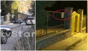 Θεσπιές Βοιωτίας: Σκότωσαν πισώπλατα πατέρα και γιο! Νέα στοιχεία για τη δολοφονική ενέδρα [video]