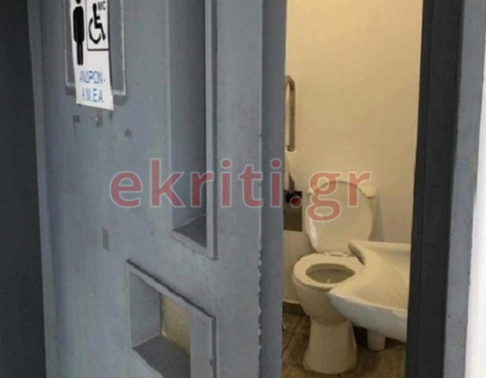 Απίστευτο! Τουαλέτα... ασανσέρ σε δημόσια υπηρεσία στο Ηράκλειο!