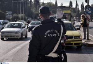 Επέτειος Γρηγορόπουλου: Αυτές είναι οι κυκλοφοριακές ρυθμίσεις για τις συγκεντρώσεις και πορείες