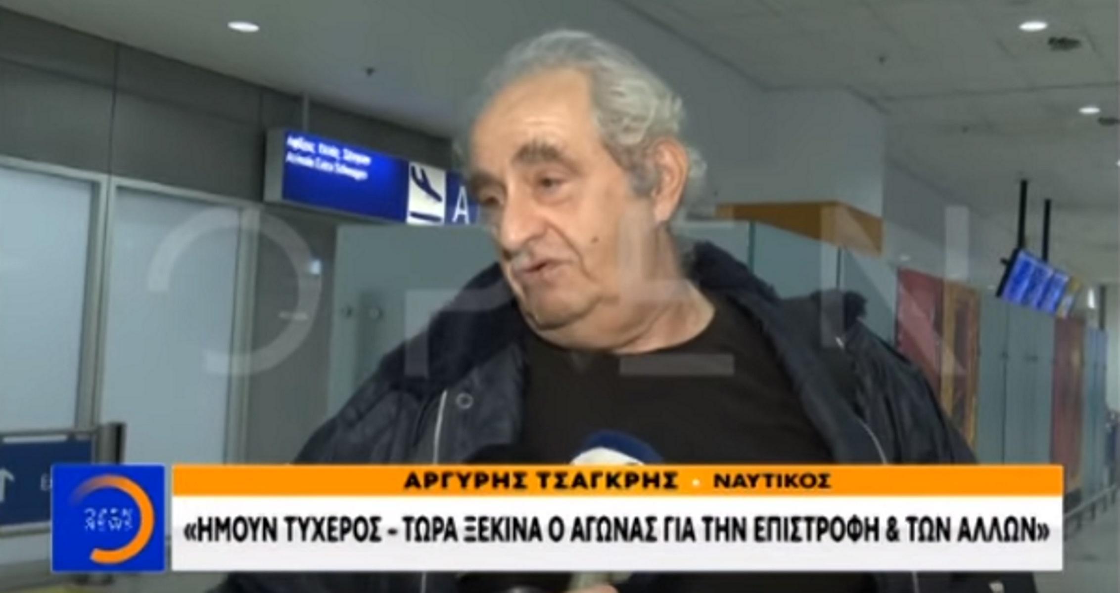 Στην Ελλάδα ο υποπλοίαρχος που ήταν όμηρος στο Τζιμπουτί [Video]