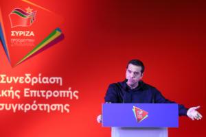 Τσίπρας: Ζητά ενημέρωση για ελληνοτουρκικά και εξηγήσεις για Σαμαρά