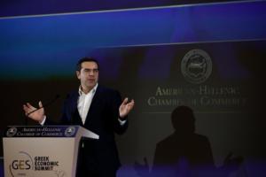 Στήριξη από Τραμπ ζητά ο Τσίπρας: Να μην ενθαρρύνει τον Ερντογάν