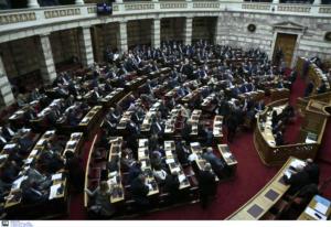 Βουλή: Σήμερα η ψηφοφορία για την προστασία της πρώτης κατοικίας
