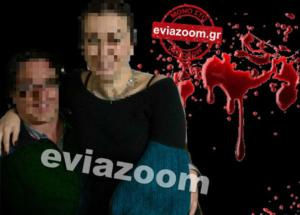 Χαλκίδα: Κατηγορείται ότι μαχαίρωσε τον σύζυγο με… σπαθί