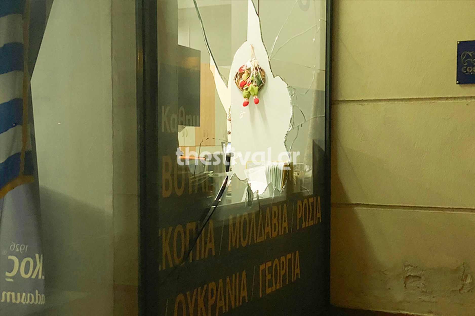 Θεσσαλονίκη: Διαρρήκτες άρπαξαν 20.000 ευρώ από χρηματοκιβώτιο ταξιδιωτικού πρακτορείου
